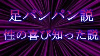 【NGT48】山口真帆の例の動画がヤバすぎる!?放送事故がハレンチすぎた件www【山口真帆 例の配信】