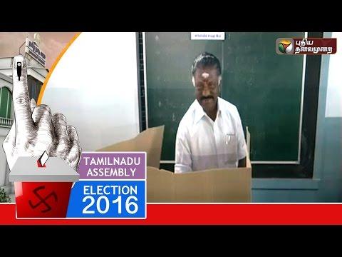 O Panneerselvam Casts Vote in Periyakulam