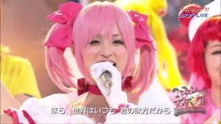 アイドリング!!! featuring 加藤沙耶香 「friend」 加藤沙耶香 動画 16