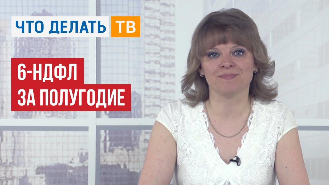 Гдз по огэ 2015 по русскому языку цыбулько 36 вариантов