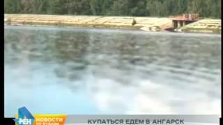 Вода безопасна для купания лишь в одном водоёме региона