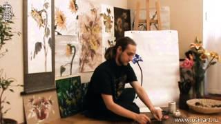 Обучение рисования Ириса при помощи живописи у-син. Урок 1, базовый