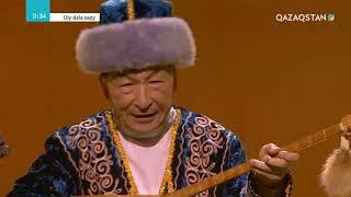 Uly dala sazy (Ұлы дала сазы). Концерт. 22-бағдарлама