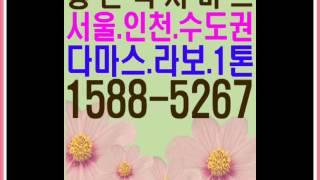 송파구#문정동퀵서비스#1 5 8 8 - 5 2 6 7#…