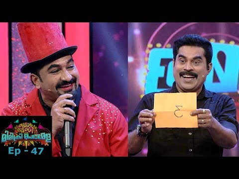 Mazhavil Manorama Mimicry Mahamela Episode 47