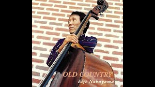 中山英二 Eiji Nakayama Quartet - Bud Powell