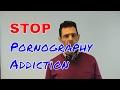 End Porno Addiction Hypnosis | How to stop addiction to Pornography |  Stop porno addiction NOW