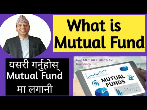 What Is Mutual Fund ? How to start Mutual Fund Investments ?