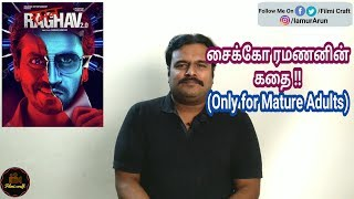 Raman Raghav 2.0 (2016) Bollywood Psychological Thriller Movie Review in Tamil by Filmi craft