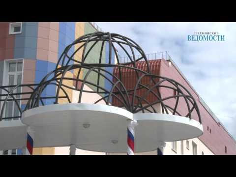 О работе перинатального центра в Дзержинске