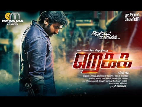 Rekka Movie Review | Vijay Sethupathy -...
