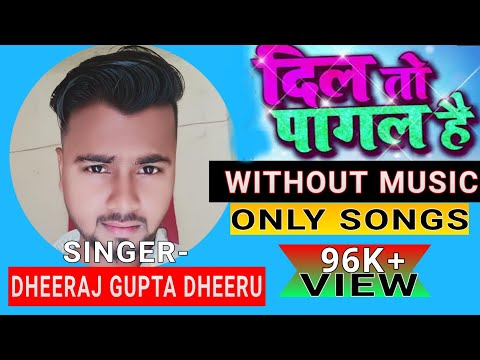 Dil To Pagal Hai - Khesari Lal Yadav - Ashish Verma - Bhojpuri Songs 2018