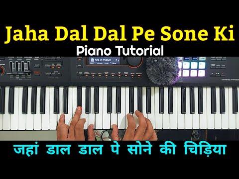 Download Jaha Dal Dal Pe Sone Ki Chidiya Piano Tutorial   Patatrioc Song Tutorial   Dsr Deva Music Lessons