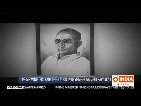 Veer Savarkar's Birth Anniversary, PM Modi pays tribute | Newsnight | DD India | 28.05.2019