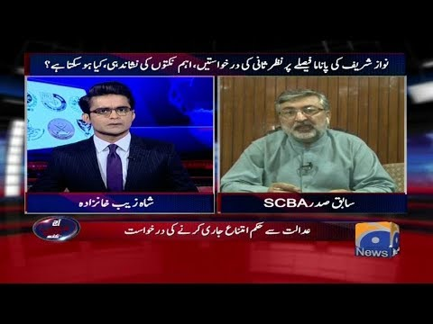 Aaj Shahzaib Khanzada Kay Sath - 15 August 2017 - Geo News