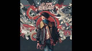Nice2KnoU - All Time Low (Audio)