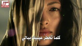 مصطفى جيجلي - شديد السواد مترجمة للعربية Mustafa Ceceli - Simsiyah