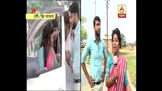 Watch: What is happening in the serial 'Raadha'