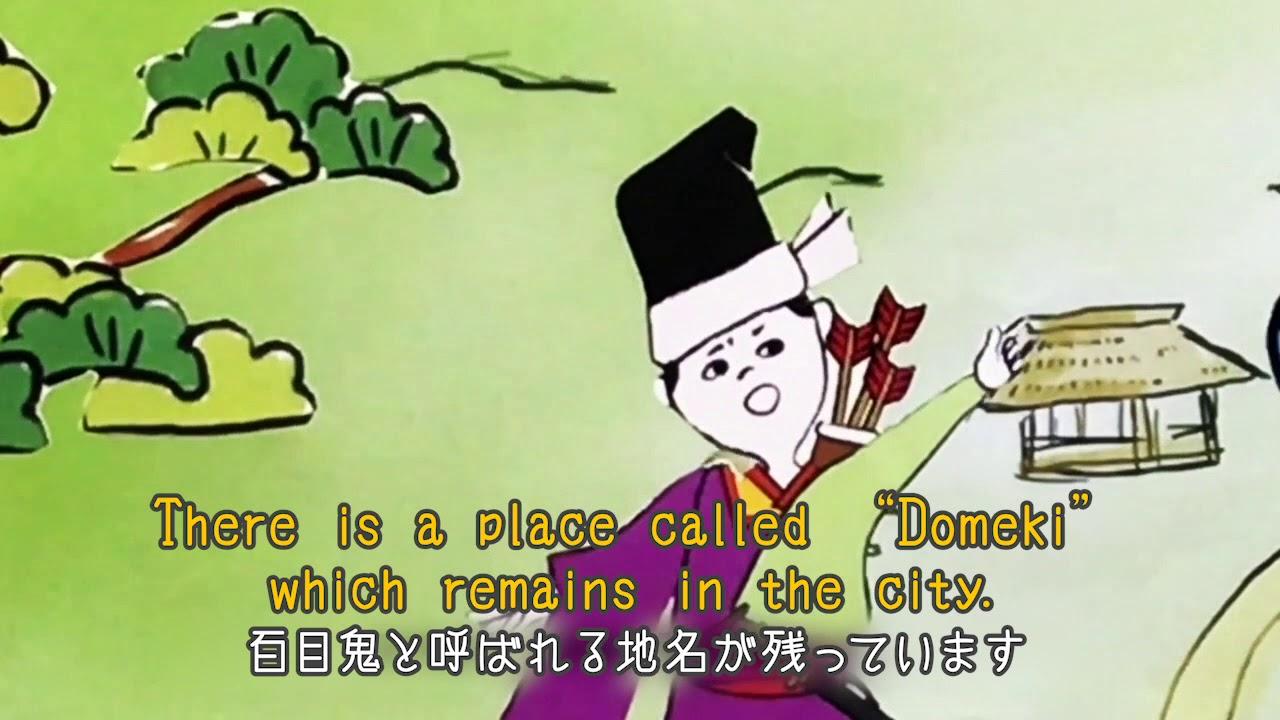どうめきのうた 〈英語バージョン〉 The Song of DOUMEKI〈English version〉