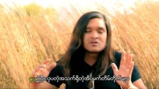 Phyo Hlan Hein - Tat Shi Tain (သက္ရွိတိမ္)