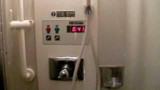 カシオペアのシャワールームで「洗浄ボタン」を押すとどうなるか、動画...