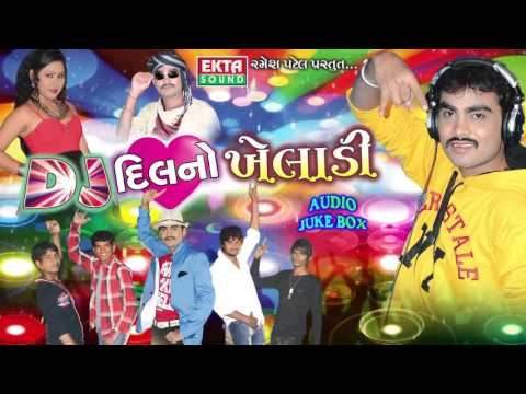 Garvi Re Gujarat Ma | Popular Gujarati Song | DJ Mix Song | Jognesh Kaviraj | Full Audio Songs