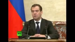Прикол: Путин и Медведев говорят о курении