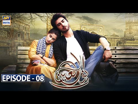 Noor Ul Ain Episode 8 - 31st March 2018 - ARY Digital Drama