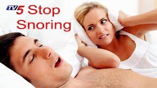 గురక సమస్యతో బాధపడుతున్నారా.?| Snoring Problem & Treatment | Star Hospitals | Good Health | TV5 News
