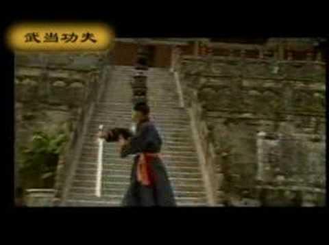 Wudang Sword [武当太乙玄门剑]