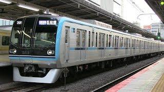 JR中央・総武線 吉祥寺駅 東京メトロ15000系