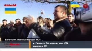Диалоги в Крыму на видео камеру, март 2014.