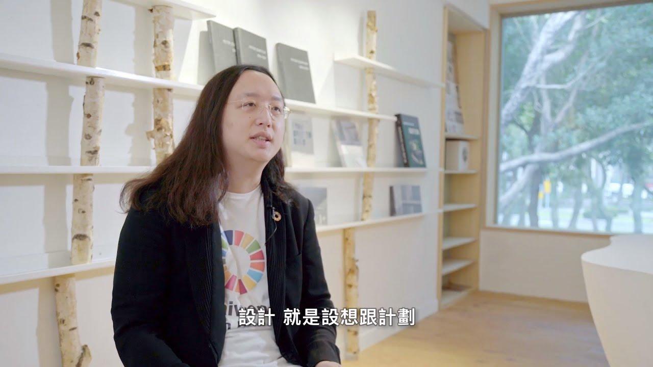 用程式改造社會   數位政委 唐鳳 - YouTube
