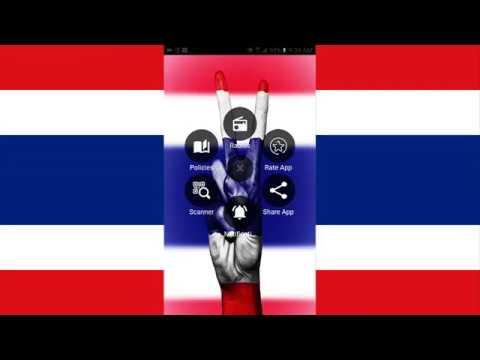 Thailand Song: Radio Thailand, Music Online Free – Apps bei