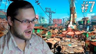 Fallout 4 Прохождение  ДАЙМОНД-СИТИ  7