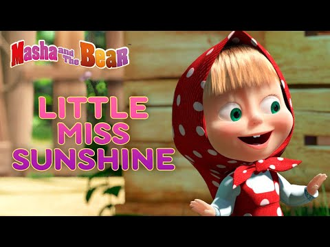 masha-and-the-bear-☀️👱‍♀️-little-miss-sunshine-👱‍♀️☀️-best-episodes-collection-🎬-cartoons-for-kids