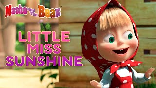 Masha and the Bear ☀️👱♀️ LITTLE MISS SUNSHINE 👱♀️☀️ Best episodes collection 🎬 Cartoons for kids