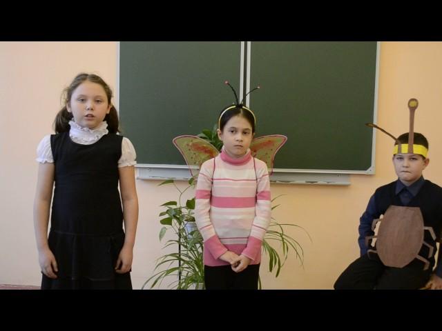 Изображение предпросмотра прочтения – «2А класс» читает произведение «Стрекоза и Муравей» И.А.Крылова