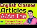 Articles in English grammar with examples by Yashpal sir ||vleads||