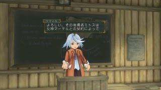 【公式サイトはこちら!!】 http://tos-u.tales-ch.jp/?utm_source=youtube&utm_medium=direct&utm_campaign=direct 「テイルズ オブ」シリーズ最新作「テイルズ オブ ...