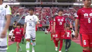 2017年05月13日に行なわれた日本プロサッカーリーグ2部「2017 明治安田...