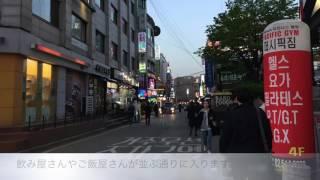 東方神起ユンホ(ユノ)のお友達のカフェ、【85st Cafe】のシンノニョン...