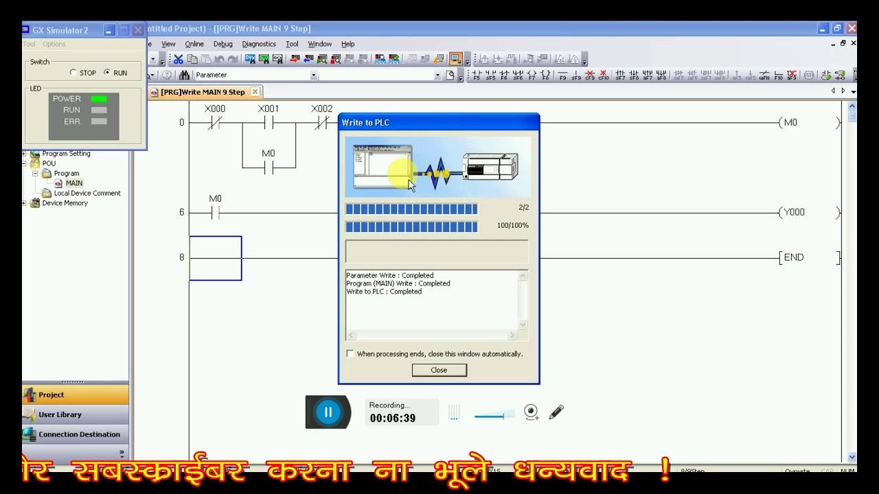GX Works 2 Simulation tutorial # how to simulation program # Plc  programming tutorial