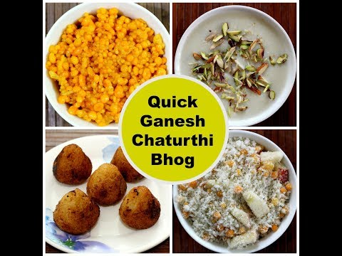 Quick Ganesh Chaturthi Bhog | Ganesh Chaturthi Prasad Recipe | Prasad For Ganpati | Prasadam Recipes