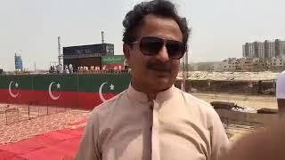 PTI Jalsa Aladin Park Karachi 12 May 2018 Media Container   YouTube 2
