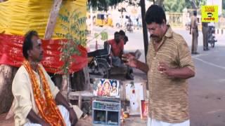 Mayilsamy Comedy Scene Latest Tamil Cinema   SATHIRAM PERUNTHU NILAYAM   HD