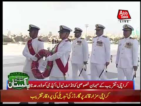 Karachi: Change Of Guard Ceremony Held At Mazar-e-Quaid