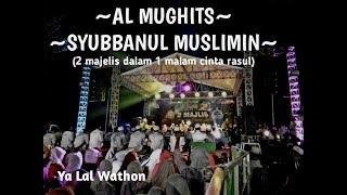 Adu Battle Hadrah Syubbanul Muslimin dengan Hadrah Al Mughits - Ya Lal Wathon