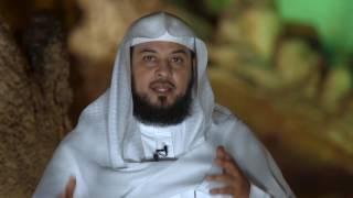 قصة عجيبة  في إخلاص الأعمال لله عزوجل l د. محمد العريفي