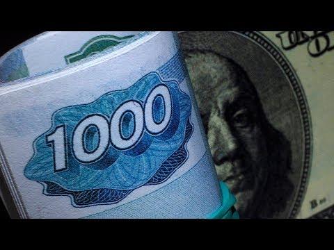 Курсы валют в СНГ от 3 октября 2019